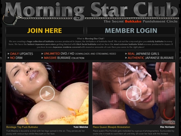 Morningstarclub.com Get Account